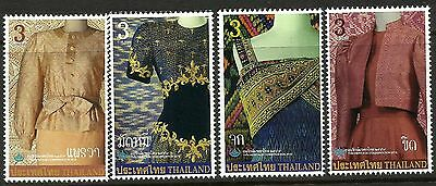 Thailand 2016 Thai Heritage Conservation set  of 4 MNH