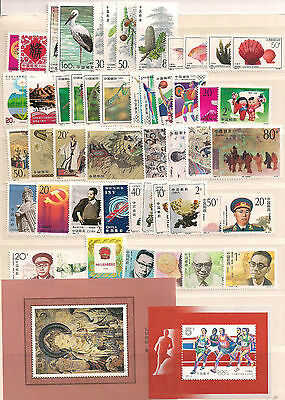 PR China 1992 Year set complete 49 Values + 2 M/S ALL MNH