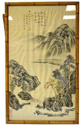 Chinese Bamboo Framed Painting on Silk Lot 142