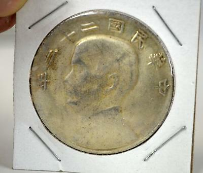 One Chinese Silver Coin Lot 217
