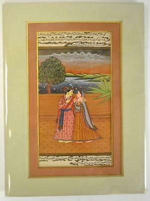 Indian Couple Painting Lot 138
