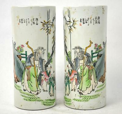 Pair of Chinese Porcelain Famille Rose Hat Stands Lot 227