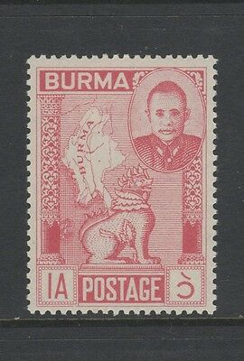 BURMA 1948 1A PINK INDEPENDENCE DAY Mint Never Hinged