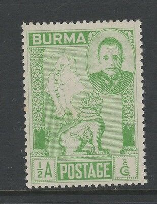 BURMA 1948 1/2A GREEN INDEPENDENCE DAY Mint Never Hinged