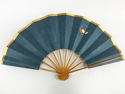 Vintage Japanese Geisha Odori 'Maiogi' Folding Dance Fan from Kyoto: Feb17-K