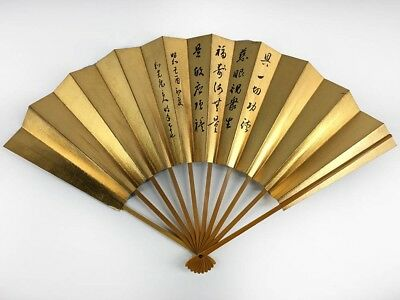 Antique Japanese Geisha Odori 'Maiogi' Folding Dance Fan from Kyoto: Feb17-H