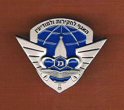 Israel  Police  Investigation And Intelligence Division Rare Breast Badge Pin
