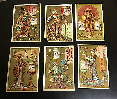 Complete Set of 6 c.1885 Liebig Victorian Trade Cards - Japanese - Original!