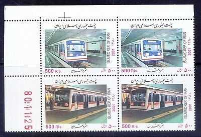 Train, Railways 2v 2001 MNH in pairs, Plate no, - R8
