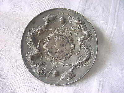 Antique 1937 CORONATION Medal GEORGE VI Mounted in Silver DRAGON Dish China ?