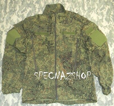 Genuine Russian Ministry of Defence VKPO/VKBO Army Issue Windcheater Jacket