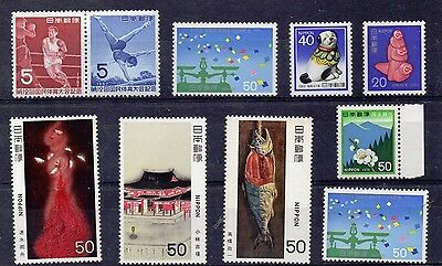 Japan Small selection of MNH definitives & commemoratives