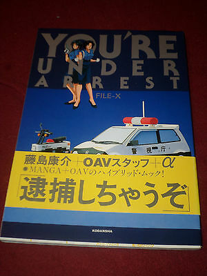 You're Under Arrest File X Anime art book (1996, TPB) Oh My Goddess Sailor Moon