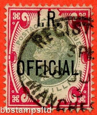 SG. 019. 1/- Green and Carmine. I.R.Official. A fine used example.
