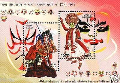 India 2002 Japan Joint Issue S/Sheet Kathakali India Dancer & Kabuki Actor Japan