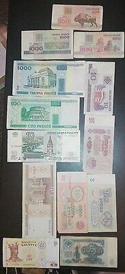 Ex USSR 13 different banknotes