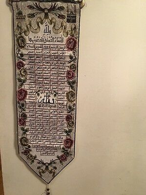 Islamic Arabic Tapestry Calligraphy Wall Hanging 99 Names Of Allah Non-Beaded