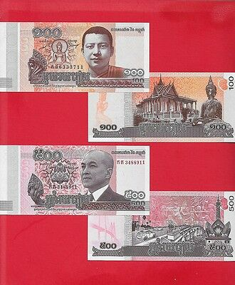 CAMBODIA pNEW - 100 500 riel - 2014 Set of 2 Uncirculated