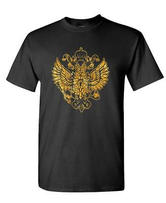 IMPERIAL RUSSIAN EAGLE - wilhelm russia - Cotton Unisex T-Shirt