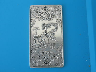 Tibet silver year of the Rat