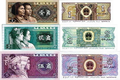 CINA - China Lot Lotto 3 banconote 1/2/5 Jiao 1980 FDS - UNC