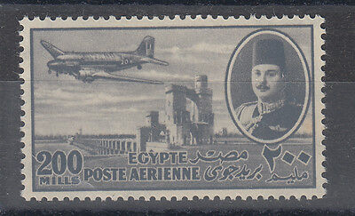 Egypt 1947 A Fine Mint Never Hinged 200m Mint Air Top Value SG333