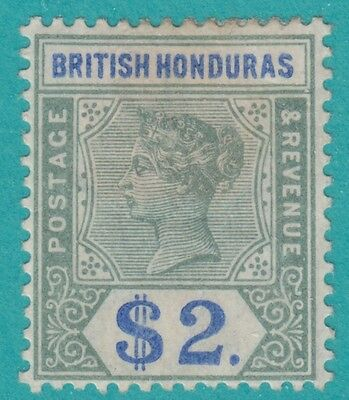 BRITISH HONDURAS 56 sg 64  MINT  HINGE REMNANT  OG* NO FAULTS VERY  FINE !