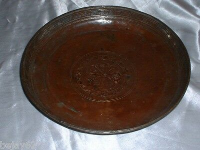 """Antique 9"""" Persian Islamic Copper Hand Hammered Engraved Artist Signed Tray"""