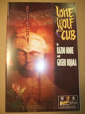Lone Wolf and Cub #19 1988 First Publising