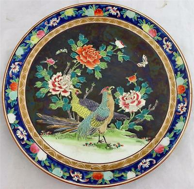 Antique Japanese Arita Famille Noir Pheasants Charger Yamatoku ヤマトク porcelain