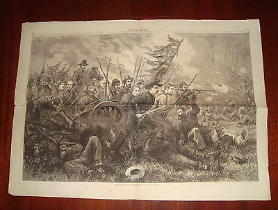 1864 THOMAS NAST Harper's CIVIL WAR Print~Campaign in Virginia---ON TO RICHMOND!