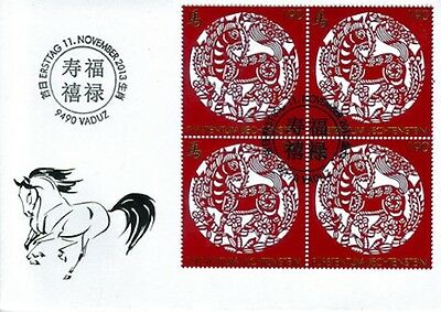 Liechtenstein 2014 Fdc Lunar New Year Of The Horse Unusual Cut Out Stamps Mnh