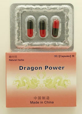 DRAGON POWER 15 capsules --  5 BOXES  STRONG BEST SEX MALE  HERBAL capsules