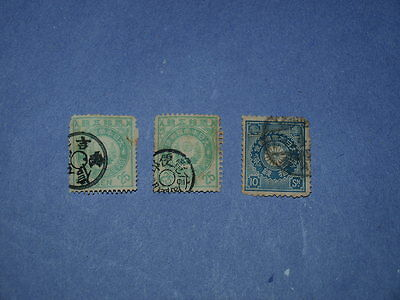 3 stamps from japan 1876/99