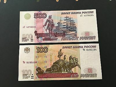 Russia 500 and 100  Roubles 1997 aUNC nice banknotes