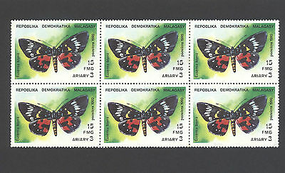Sheet of 6 butterfly postage stamps from Madagascar Eusemia bisma, nature insect
