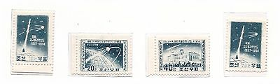 s14527) SPACE  - MNH** KOREA 1958 Geophysical Year 4v Perforated with margin