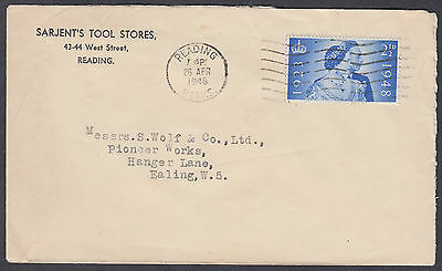 1948 Royal Silver Wedding 2 1/2d blue Sarjent's Tool Stores FDC; Reading: Ealing