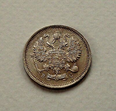 Russia 1915 Silver 10 Kopeks - Nice Uncirculated Coin @ No Reserve