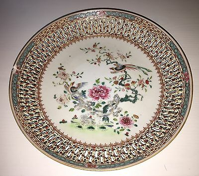 Chinese 18th Century Pierced Border Famille Rose Dish - Qian Long (1736-95)