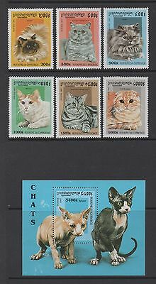 Cambodia 1997 Cats Full Set Of 6 And Min Sheet *mint Never Hinged*