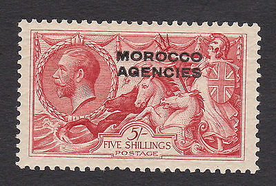 Morocco Agencies 1935 5/- rose red  mint hinged