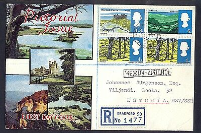 Great Britain(USSR), 1966, Illustrated registered cover from Bradford with