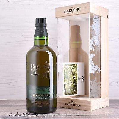 Hakushu 18 Year Old RARE LIMITED EDITION Wooden box Japanese Single Malt Whisky