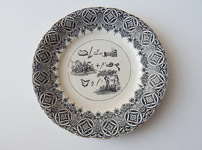 French Antique Rebus Plate Dessert Plate