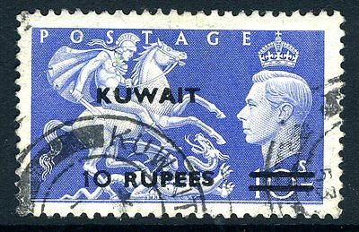 KUWAIT-1952 10r on 10/- Ultramarine TYPE II SURCHARGE fine used example Sg 91a