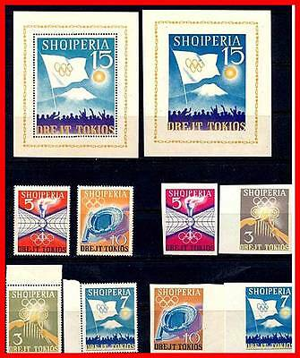 ALBANIA 1964 TOKYO OLYMPICS IMPERF/perf + 2 S/S MNH CV$68.00 only 17,000 issued