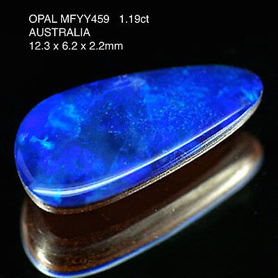 OPAL DOUBLET NATURAL MINED 1.19Ct MF459