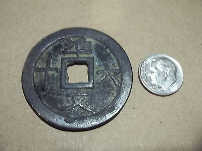 Antique Chinese Silver Dollar Size  Bronze  Coin ??  42 Mm.    P 74