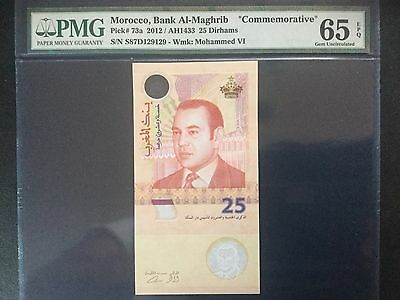 Morocco Bank Al-Maghrib Repeater Serial N* one of the kind 25Dh,read description